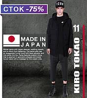 Зимняя мужская японская куртка Kiro Tokao - 8811