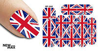 Слайдер дизайн для ногтей OF-144 (флаг Британии)