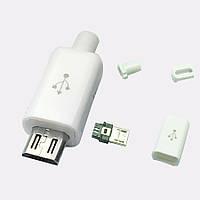 Коннектор micro-USB, 5 pin, разборный , папа , белый