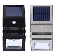Водонепроницаемый светильник на солнечных батареях, с датчиком движения, на 2 LED