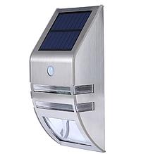 Светильник уличный на солнечных батареях с датчиком движения 2 LED
