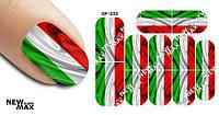 Слайдер дизайн для ногтей OF-332 (флаг Венгрии)