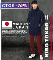 Зимняя куртка японская мужская Киро Токао - 8811