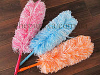 Метла для пыли микрофибра
