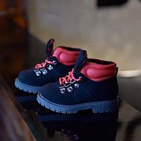Ботинки черные с красным  **нереально крутые и стильные