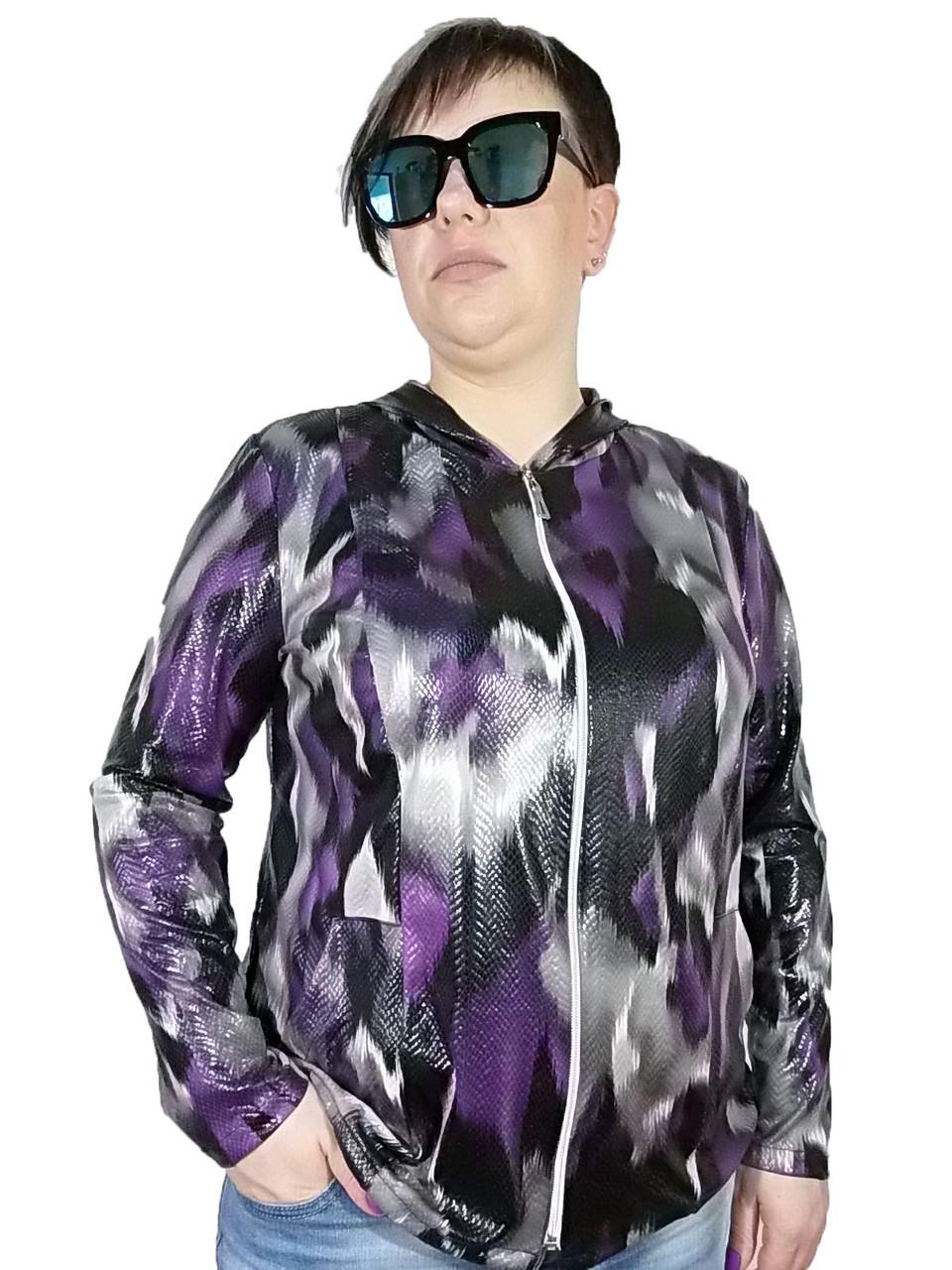 Женская Олимпийка Батал лайкра фиолетовый питон