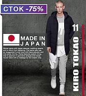 Японская зимняя куртка мужская Kiro Tokao - 8813