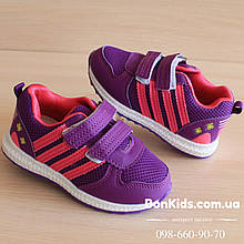Фиолетовые кроссовки на девочку Том.м р.24