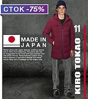 Куртка зимняя японская мужская Киро Токао - 8813