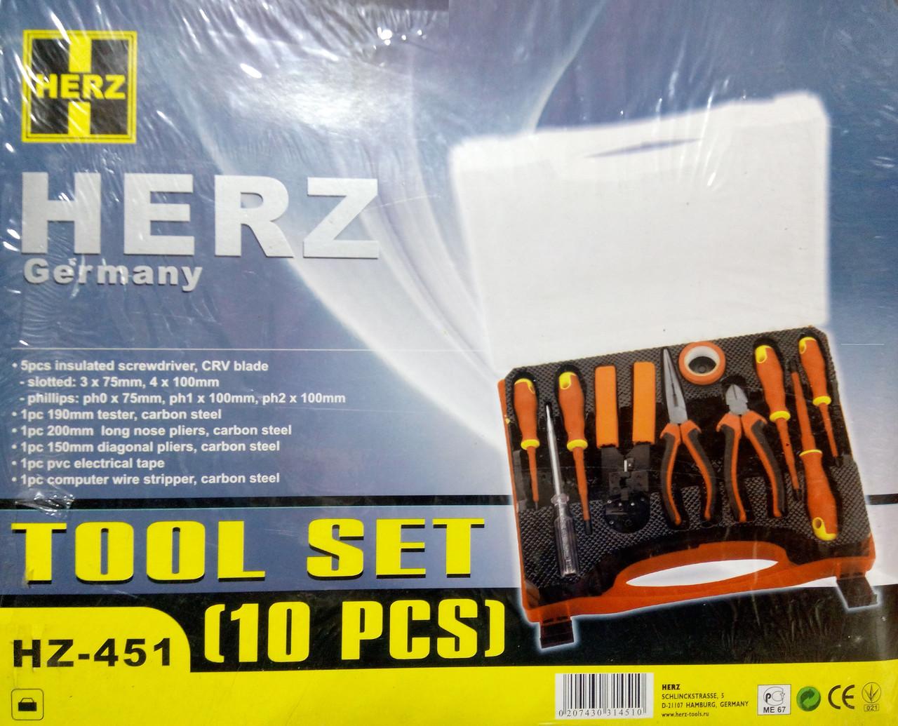 Набор инструментов Herz HZ-451 (10 предметов)