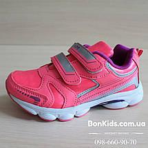 Кроссовки на девочку рисунок голограмма бренд Том.м р.29, фото 3