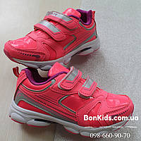 Кроссовки на девочку рисунок голограмма бренд Том.м р.26,27,28,29