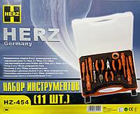 Набор инструментов Herz HZ-454 (11 предметов)