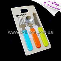 Набор детских столовых приборов SMASKA Ikea