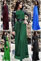 """Длинное платье с рукавом  """"Габриэлла"""""""