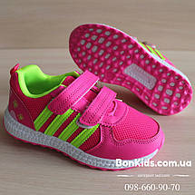 Розовые кроссовки для девочки с полосками тм Том.м р.30, фото 3