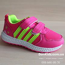Розовые кроссовки для девочки с полосками тм Том.м р.28,30, фото 3
