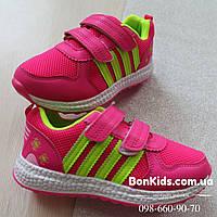 Розовые кроссовки для девочки с полосками тм Том.м р.27,28,29,30,31,32
