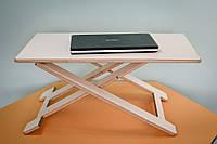 StiyStil AIR Эргономичная надставка на стол для работы стоя и сидя, фото 1