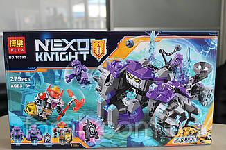 "Конструктор аналог Lego Нексо найтс ""NEXO KNIGHTS"" №10595 Три брата"