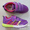 Фиолетовые кроссовки на девочку легкая сетка тм Том.м р.27, фото 3