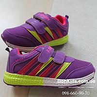 Фиолетовые кроссовки на девочку легкая сетка тм Том.м р.27,28,29,30,31,32