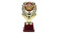 Кубок С юбилеем 60