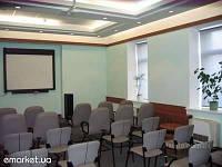 Зала для семінарів,конференц зал,оренда,метро