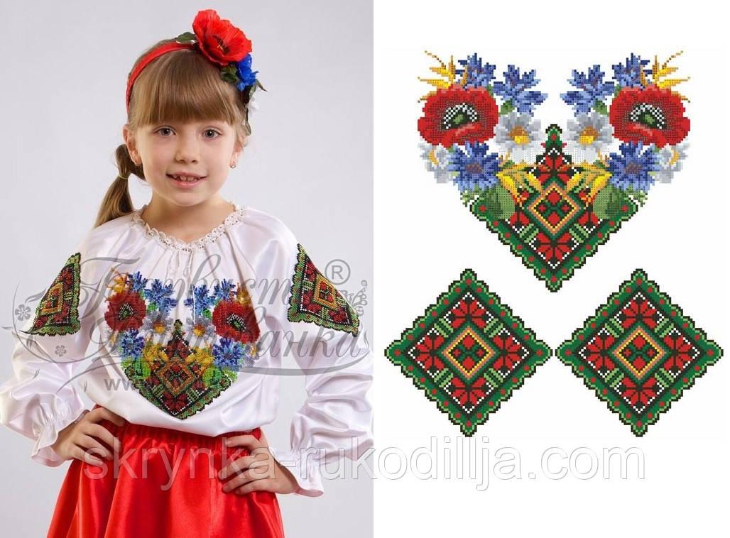 Заготовка для вишивання дитячої сорочки нитками або бісером на НАТУРАЛЬНІЙ  тканині 3fe971e59c2eb