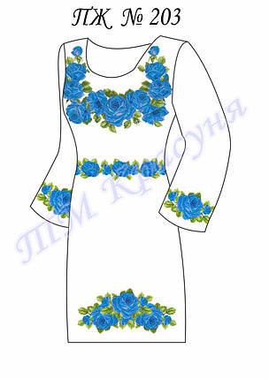 Заготовка платья-вышиванки ПЖ-203, фото 2