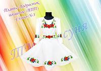 """Подростковое  платье """"Сяйво""""  ППП-3"""