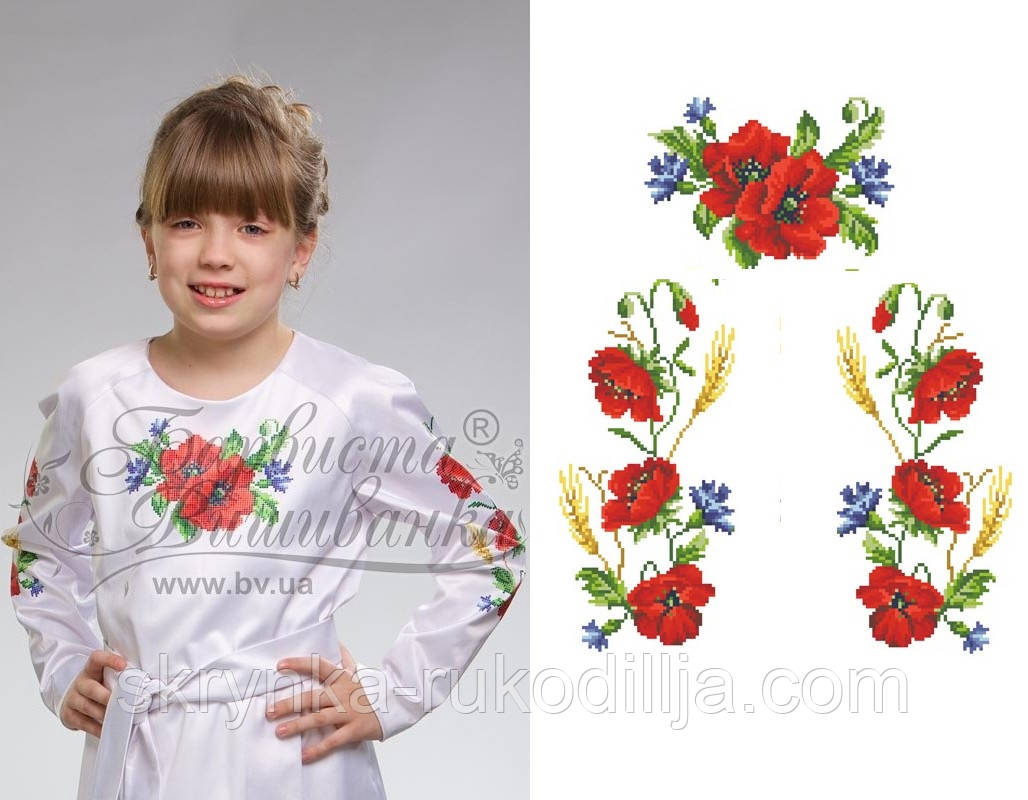Заготовка для вишивання дитячої сорочки нитками або бісером на НАТУРАЛЬНІЙ  тканині - СКРИНЬКА. Товари для 64b7b7014e6bf