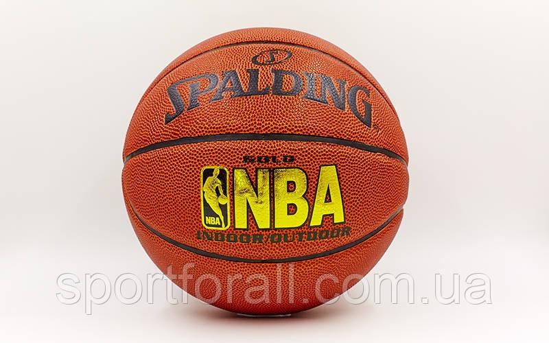 Мяч баскетбольный PU №7 SPALD BA-5471 NBA GOLD (PU, бутил, оранжевый)