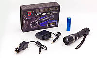 Фонарик ручной светодиодный T8626: 1 Cree Led лампа, длина 15,5см (аккумулятор/батарейка)