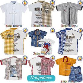 Рубашки детские, подростковые, для мальчика Турция
