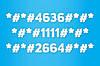 Секретные сервисные коды для iPhone и Android