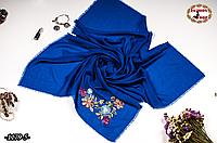 Вышитый красивый платок цвет електрик Цветы