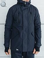 Весенне-осенняя куртка Staff - Full navy Art. BRZ0017 (синий)