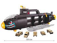 Набор военного транспорта 5 машин, вертолет, подводная лодка