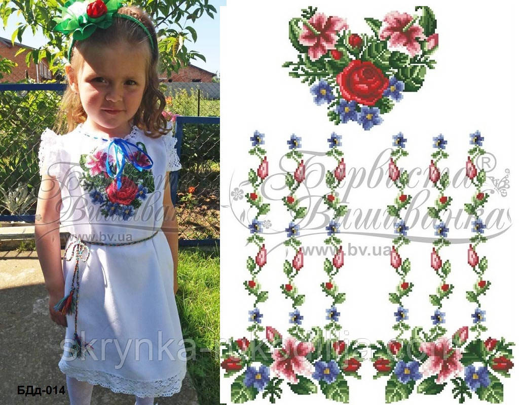 c286d91c786a08 Заготовка для вишивання дитячої сорочки нитками або бісером на НАТУРАЛЬНІЙ  тканині - СКРИНЬКА. Товари для