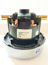 Двигатель (мотор) пылесоса Philips Moulinex E 063200380 1400W