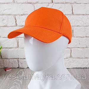Помаранчева кепка на липучці (Преміум)