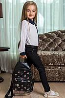 Детские школьные брюки на девочку