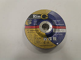 Круг зачисной Ring 125х6х22,23