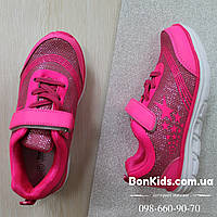 Розовые кроссовки на девочку спортивная обувь марка Том.м р.31,32,33,34,35,36