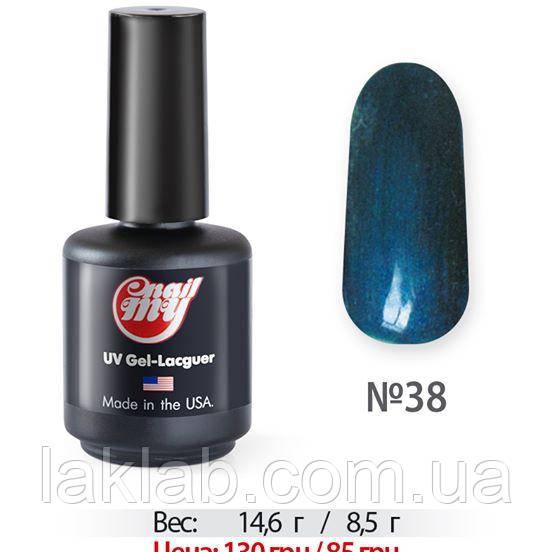 Гель-лак №38, 8,5 г. My Nail