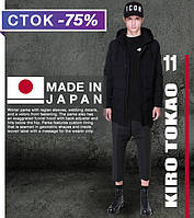 Зимняя куртка Kiro Tokao