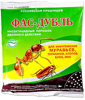 Фас-дубль инсектицид (125 г) — средство для уничтожения тараканов, муравьев, клопов, блох, мух