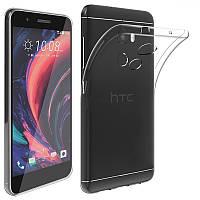 Ультратонкий чехол для HTC One X10