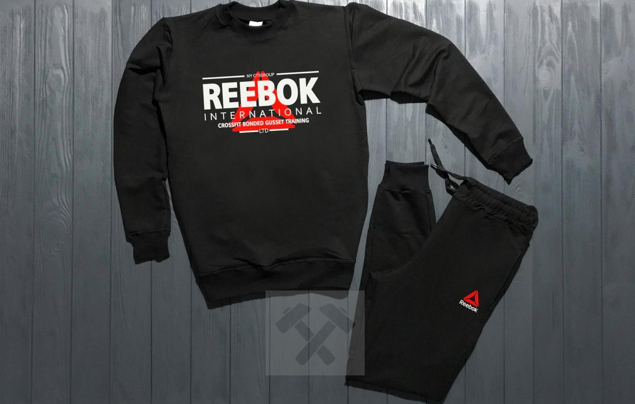 Спортивный костюм Reebok International (Рибок Интернешенал)